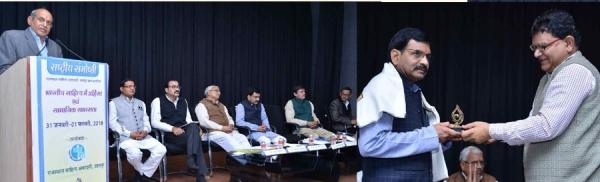 भारतीय साहित्य में अहिंसा एवं सामाजिक समरसता विषय पर दो दिवसीय राष्ट्रीय संगोष्ठी का शुभारम्भ